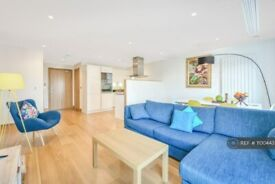 2 bedroom flat in Markham Heights, London, E14 (2 bed) (#1100443)