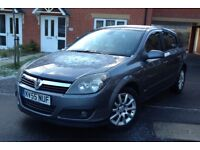 2006 VAUXHALL ASTRA 1.7 CDTI DIESEL LEATHER SEATS 6 CD CHANGER MOT 12 MONTH HPI CLEAR NEW TYRES