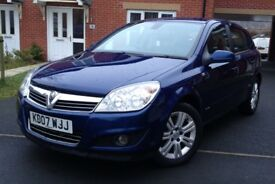 2007 VAUXHALL ASTRA ELITE 1.9 CDTI 85000 MILES FULL LEATHER HEADED SEATS MOT 12 MONTH HPI CLEAR 6CD
