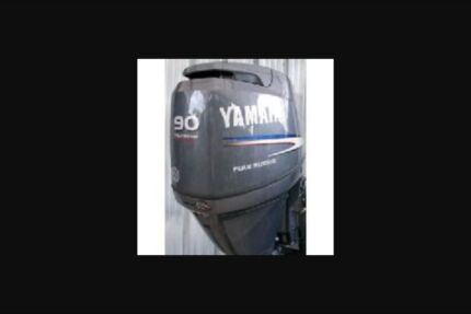 75HP-100HP OUTBOARD WANTED Jarrahdale Serpentine Area Preview