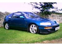 WANTED... CRX parts