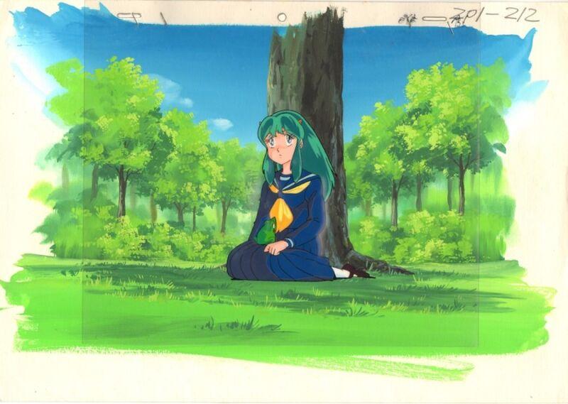 Anime Cel Urusei Yatsura #255