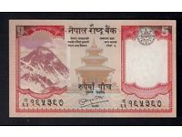 NEPAL * 5 RUPEE BANKNOTE * MOUNT EVEREST * MINT UNCIRCULATED
