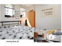 1 bedroom flat in Hackney Road, London, E2 (1 bed)