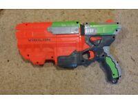 nerf gun Vigilon
