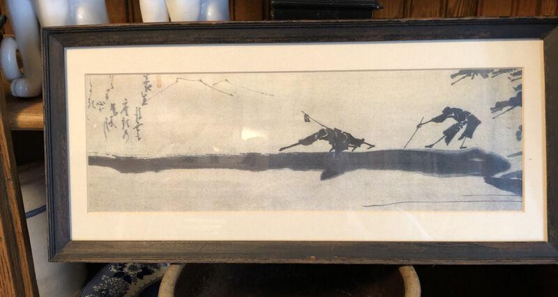 "Hakuin Ekaku JAPANESE  Framed And Matted  Painting /Hanging-""Blind Man On A Log"""