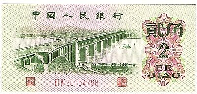 1962 Peoples Bank Of China 2 Jiao Crisp Uncirculated Bank Note P 878C