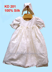 Baptism gowns, christening dresses and boy baptism outfits