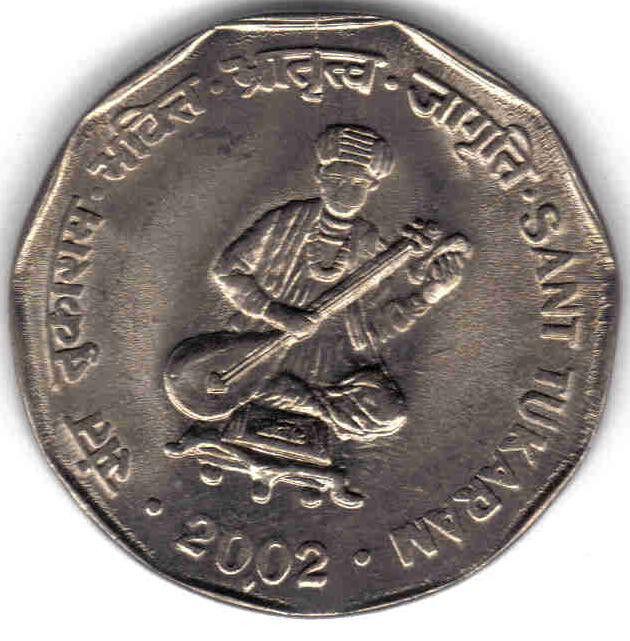 INDIA: UNCIRCULATED 2002 SANT TUKARAM COMMEMORATIVE 2 RUPEES, KM #305