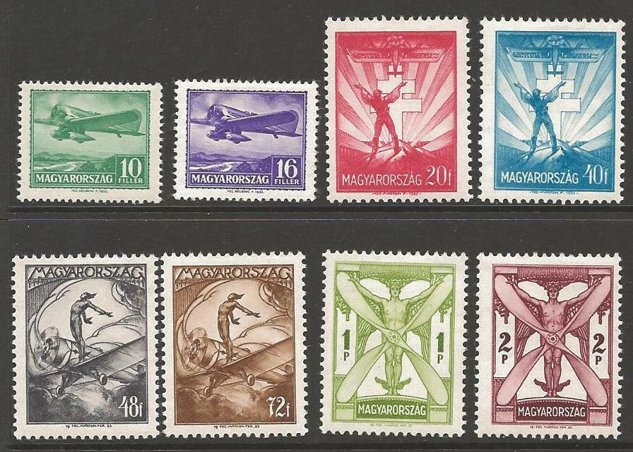 HUNGARY SG554/61 1933 AIR STAMPS TO 2p MTD MINT