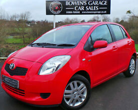 2008 TOYOTA YARIS 1.4 TR D-4D 5DR - 2 OWNERS - LOW MILES - S/HISTORY - GOOD SPEC