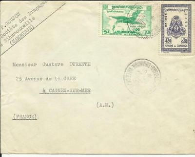 Cambodia Sc#31 #C11 Sihanoukville 26/8/60 to France