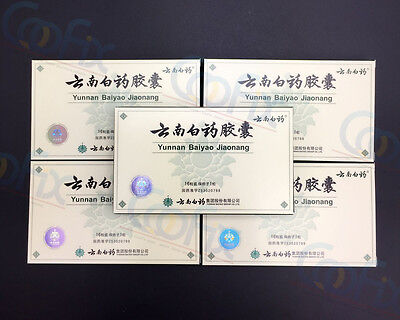 5 Boxes Authentic Yun Nan      Bai Yao Ynby 5X16 80 Capsules Us Seller First Aid