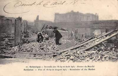 Thessaloniki Greece Market After Fire Disaster Antique Postcard K83249