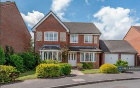 4 bedroom house in Harebell Drive, Thatcham, RG18 (4 bed) (#1170833)