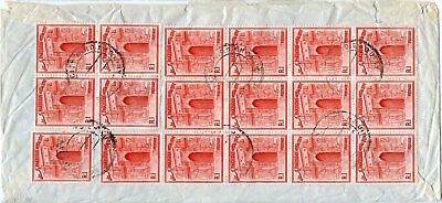 Commercial Air (Pakistan Commercial Air Cover w/19 Copies of 1963 Definitive 1r )