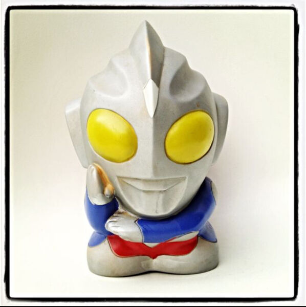 CLEARANCE : Vintage Ultraman Coin Bank