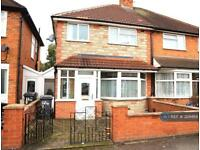 3 bedroom house in Averil Road, Leicester, LE5 (3 bed)