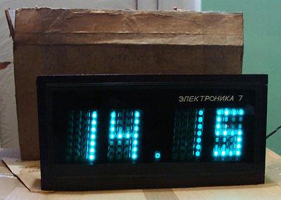 Elektronika 7-06m Iv-26 Vfd Tubes Clock Soviet Elektronica Ussr Used
