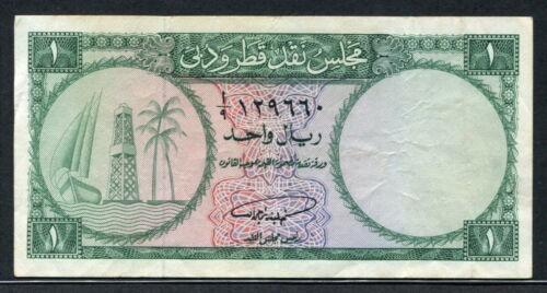Qatar & Dubai 1960 s, 1 Riyal, P1, VF