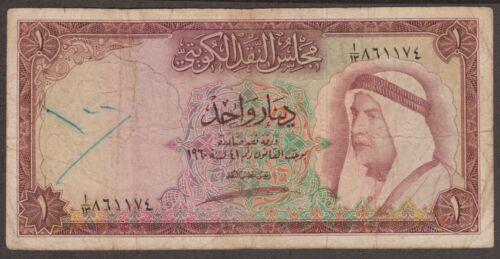 Kuwait Banknote 1 Dinar - 1968 Issue - First Issue - P 3 - Scarce - Prefix 13