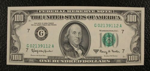 1963-A $100 FEDERAL RESERVE NOTE <F-2163G $200> G CHICAGO UNCIRCULATED 7/9 (2)