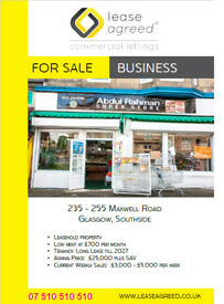 HALAL MEAT MARKET & CONVENIENCE STORE - Business To let, Busines For Sale, Commercial, Glasgow