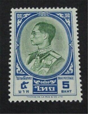 nystamps Thailand Stamp # 359 Mint OG H $33   L23y1176
