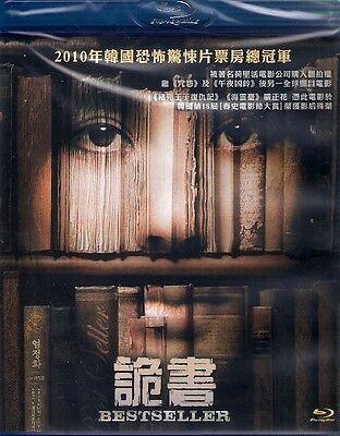 Bestseller Blu Ray Uhm Jung Hwa NEW Korean Horror Eng Sub Best Seller