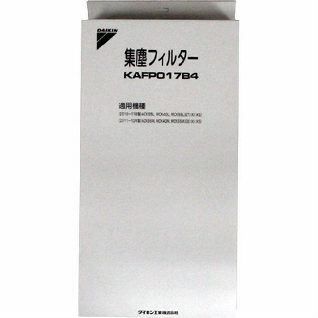 Japan Daikin Air Purifier Replacement Filter KAFP017B4 F/S with tracking