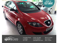2004 Seat Altea 1.6 - 2 keys