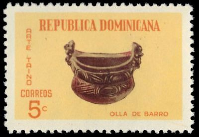 "DOMINICAN REPUBLIC 651 (Mi922) - Taino Art ""Clay Pot"" (pf90339)"