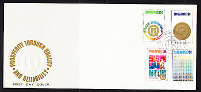 Singapore 1973 Prosperity  First Day Cover