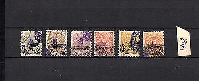 PERSIA - PERSE - POSTALLY USED SET OF STAMPS - OVEPRINTS HCV  XXX LOT (PER- 314)