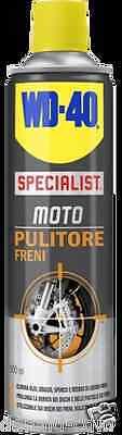 WD 40 Línea Moto,Limpiador Frenos, Moto, Coche, Kart, Bicicletas
