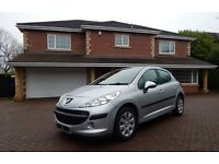 Peugeot 207 S (silver) 2007