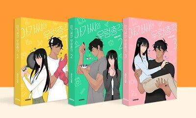 Ennead Vol.1-3 Set Korean Comic Books LINE Webtoon Kakao Page Expedited Shipping