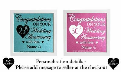 Vinyl sticker DIY Box Frame WEDDING ANNIVERSARY - 25th 50th any number available ()