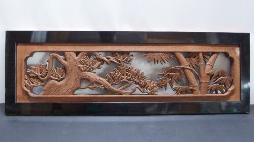 rmt2102 JAPANESE WOOD SCULPTURE RANMA PINE TREE BAMBOO 48.9 inch 124.2 cm Width