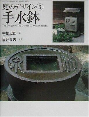 Zen Landscape Chozubachi Water Pot Japanese Garden Book