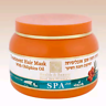 H&B Dead Sea Minerals Treatment Hair Mask Obliphicha Oil 250ml