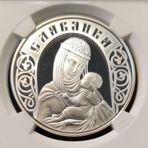 2010 BELARUS SILVER 20 ROUBLES SLAVIC WOMAN NGC PF 70 ULTRA CAMEO PERFECTION