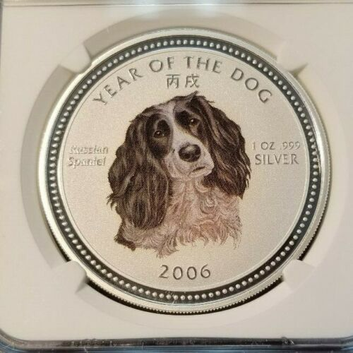 2006 CAMBODIA SILVER 3000 RIELS YEAR OF THE DOG COLORIZED NGC MS 69 TOP POP