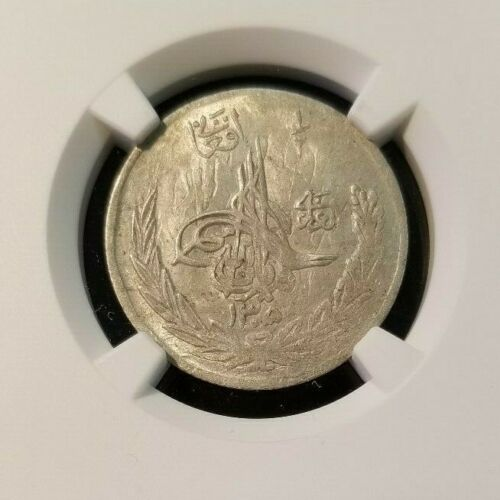 SH1305//8 AFGHANISTAN SILVER 1/2 AFGHANI NGC MS 63 HIGH GRADE BEAUTIFUL COIN
