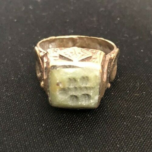 POST MEDIEVAL ISLAMIC GOLD GILDED OTTOMANS SEAL RING WITH STONE