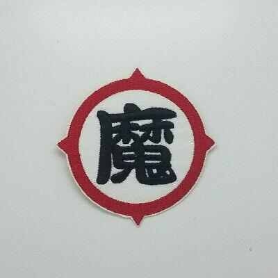 Dragon Ball Z Piccolo Symbol Patch 3 1 4 cm Hoch
