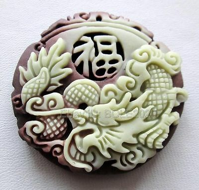 Chinese ZiPaoYu Purple Jade Carved Fu Dragon Lucky Jade Pendant + Rope Necklace for sale  Shipping to Canada
