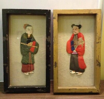 VTG PAIR OF ASIAN WOOD SHADOWBOXES 1 MALE 1 FEMALE FABRIC PERSON IN EACH