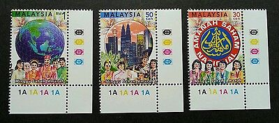Malaysia Unit Trust Smart Investor Choice 2000 Costume Earth  Stamp Plate  Mnh