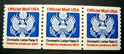1985 US S# O139, 22c red, bl, blk, official, coil Stamp Strip 3v w/plate #1, MNH